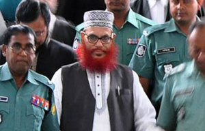 Bangladesh-Jamaat-leader-sentenced-to-death-300x192